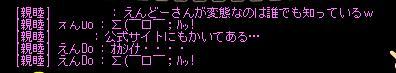 kaiwa_8_30.jpg