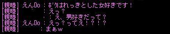 kaiwa_8_30_3.jpg