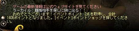 kaiwa_8_30_7.jpg