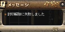 medal_kaijo_2.jpg