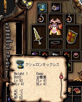 medal_kaijo_3.jpg