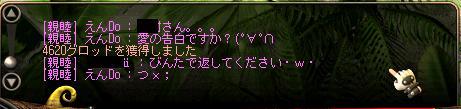 shinboku_kaiwa.jpg