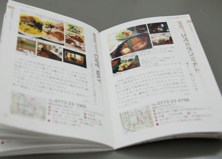 ヨシヤさん取材帳2