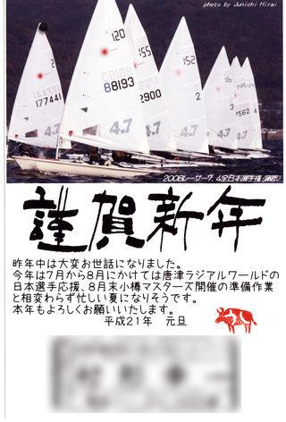20091221-6.jpg