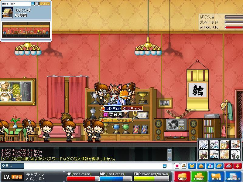 Maple100306_045830.jpg