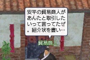 100530_01.jpg