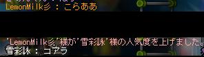 マフィン2