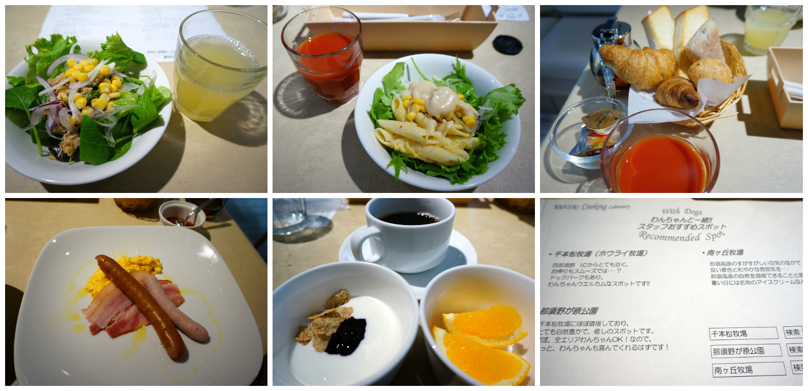 1023_4朝食