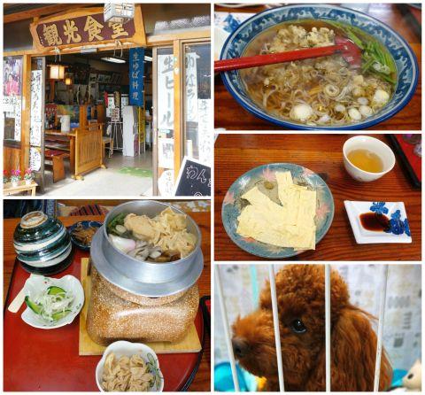 1024_15観光食堂