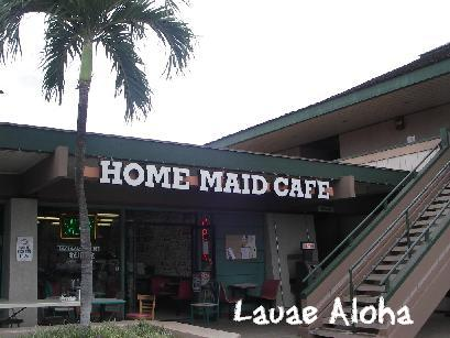 ホームメイドカフェ