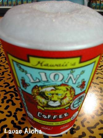 ライオン・コーヒー・ファクトリー