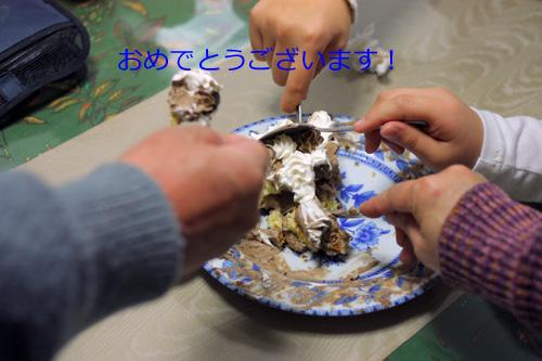 photo185.jpg