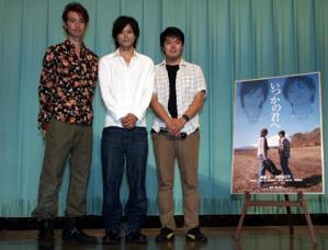 0624_itsukimi_main.jpg