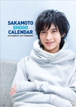 SS_calendar_hyo.jpg