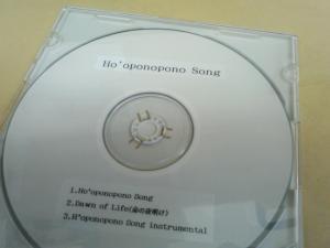 hooponopono.jpg