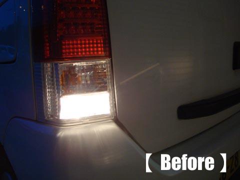LEDプロジェクターバルブ before
