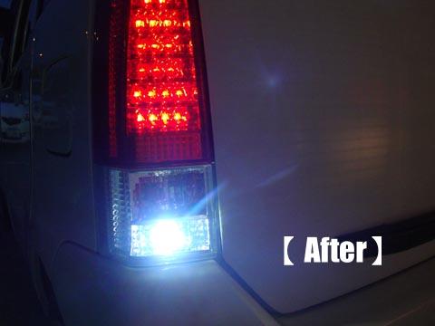 LEDプロジェクターバルブ after