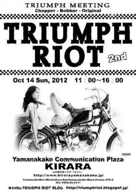 Triumph Riot 2