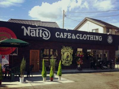 Natto Cafe  Clothing