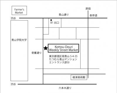 Kottou Dohri Map