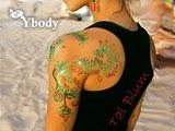 tal_blum_glitter_tattoo.jpg