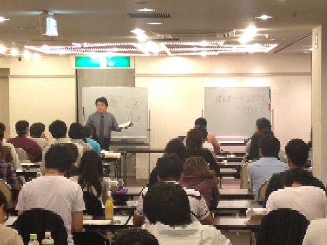 水野健講師 宅建前日合宿2013②