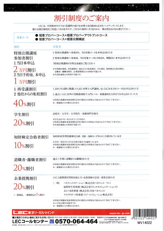 miyaguchi2015-2.jpg
