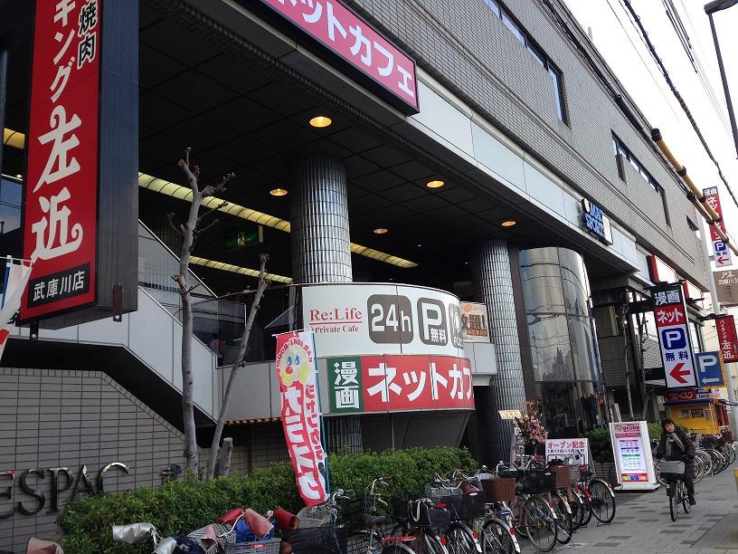 写真 2014-01-17 14 04 48
