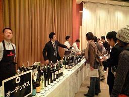 ワイン試飲会