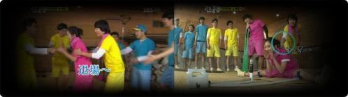 RunningManE160 110130.avi_snapshot_00.25.07_[2011.02.01_01.39-horz