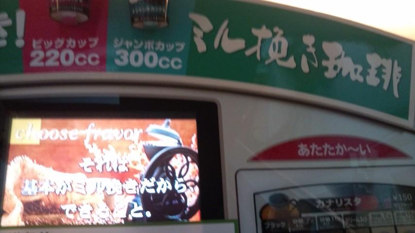 20110711102801.jpg