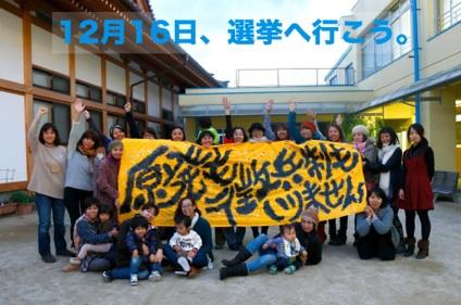 fc2blog_2012121313331939e.jpg