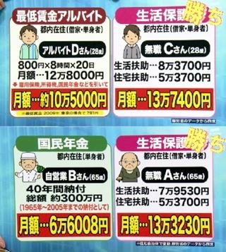 fc2blog_201212260038516e8.jpg