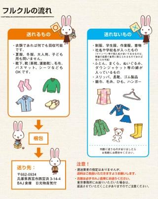 fc2blog_20121230202758ed9.jpg