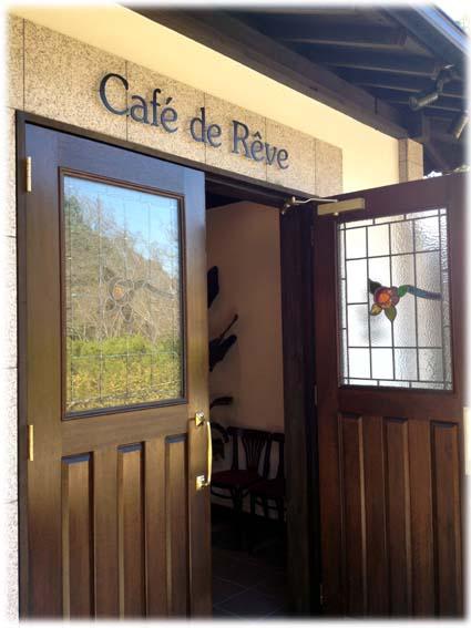 Cafe de Reve