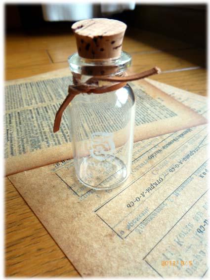 小瓶0906