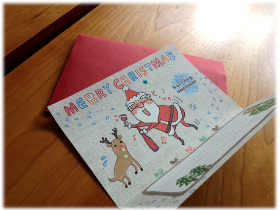 クリスマスカード250109-2