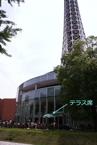 IMG_8430.jpg