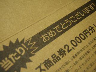 R22060701.jpg