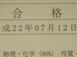 R22071301.jpg