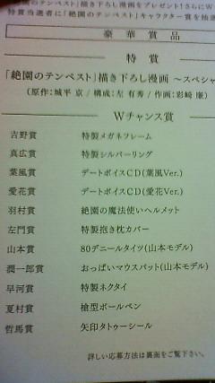 NEC_0570.jpg