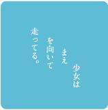 shoujorogo.jpg
