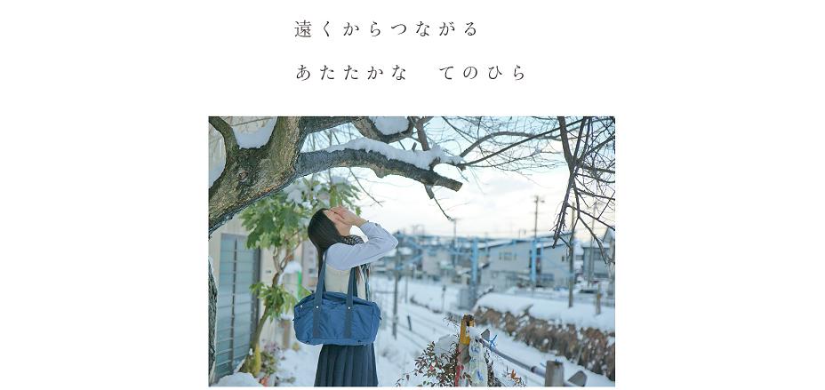 snows003.jpg