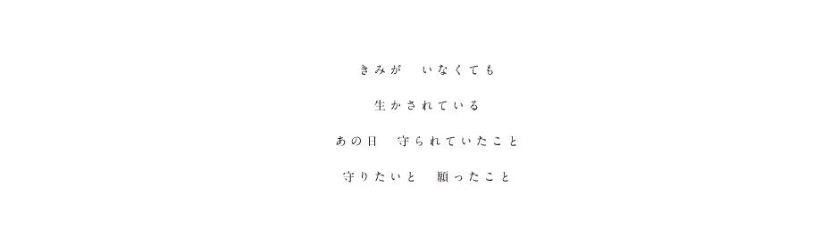 umihanare02.jpg