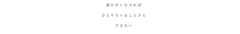umihanare04.jpg