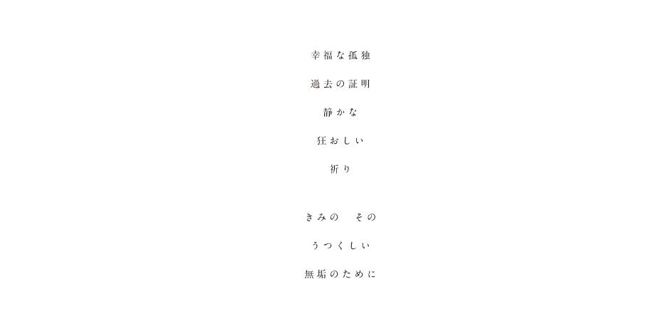 umihanare07.jpg