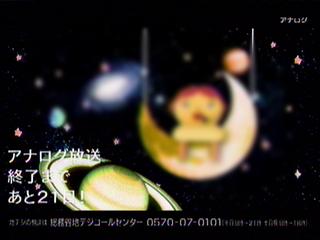 20110703z0.jpg