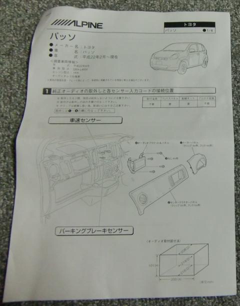 20111008z2.jpg