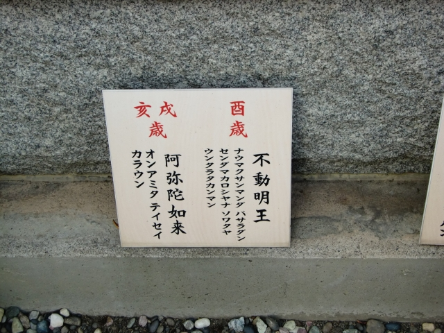 20111013z26a.jpg