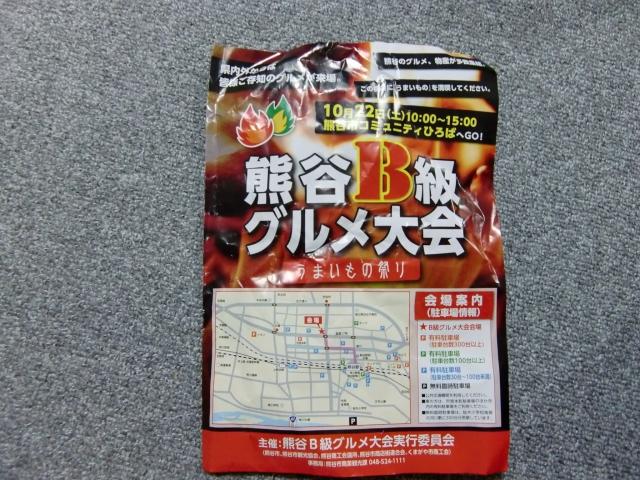 20111022z1.jpg